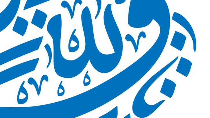 بين الحقيقة والخيال.. مرصد لعربية اليوم!