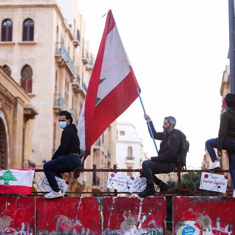 Thousands march in central Beirut as Lebanon political deadlock persists