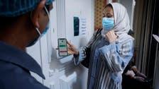 سعودی عرب: کووِڈ-19 کے 348 نئے کیسوں کی تصدیق ،چارمریض چل بسے!
