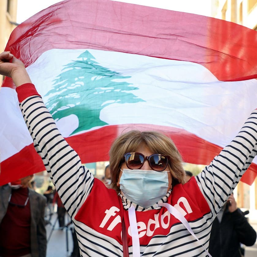 Lebanon approves $246 million safety net, but seeks oversight cuts to ease impact