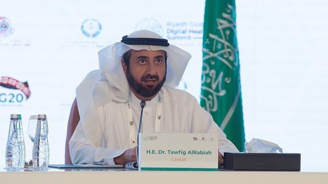 Tawfiq Al-Rabiah, Saudi Minister of Health