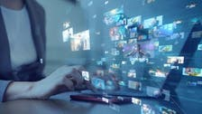 انٹرنیٹ پر  اجارہ داری کی 'بدعت' جلد ختم ہو جائے گی: ٹم برنرز لی
