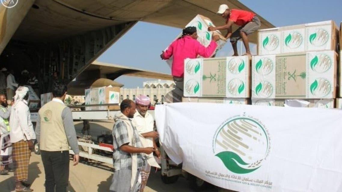 Saudi Arabia's humanitarian aid has led to famine in many countries