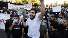 Lebanon crisis among world's worst since 1850s: World Bank