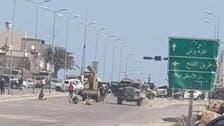 لیبیا میں قومی وفاق کی وفادار ملیشیائوں میں لڑائی