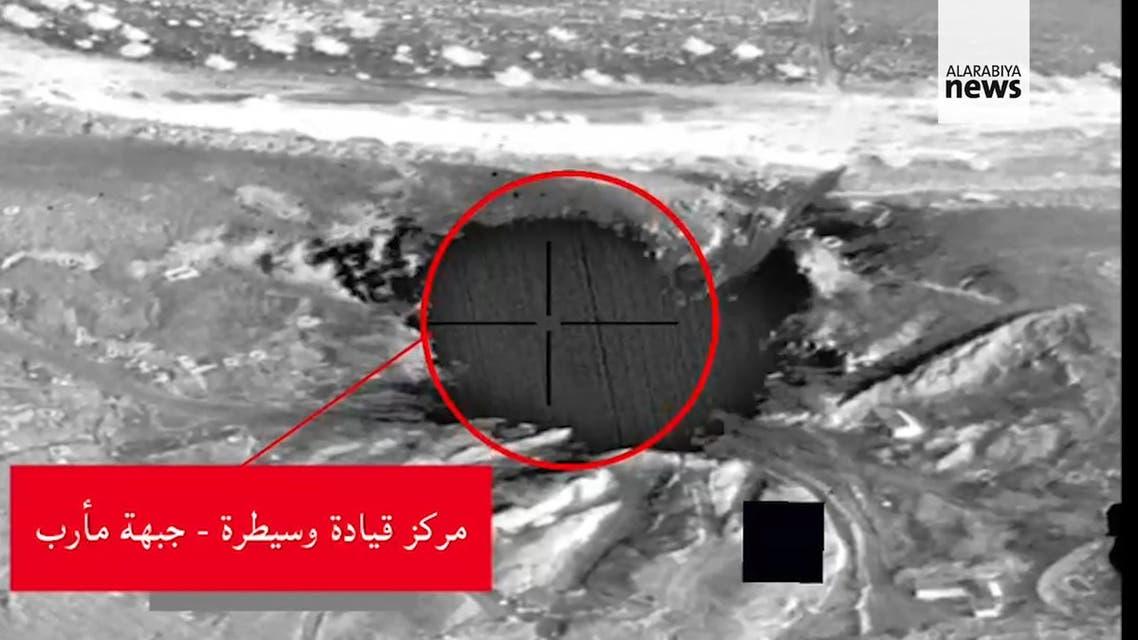 Arab Coalition says destroyed Houthi air defense system in Yemen's Marib