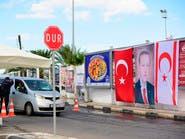 تخريب لافتات موالية لأردوغان في قبرص التركية.. واعتقال 4