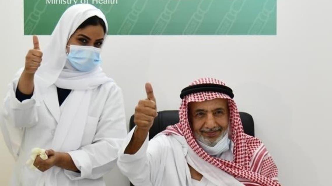 Saudi Citizen Vaccination