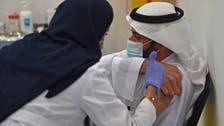 سعودی عرب میں آسٹرازینیکا ویکسین کے کوئی شدید ضمنی اثرات سامنے نہیں آئے:وزارتِ صحت