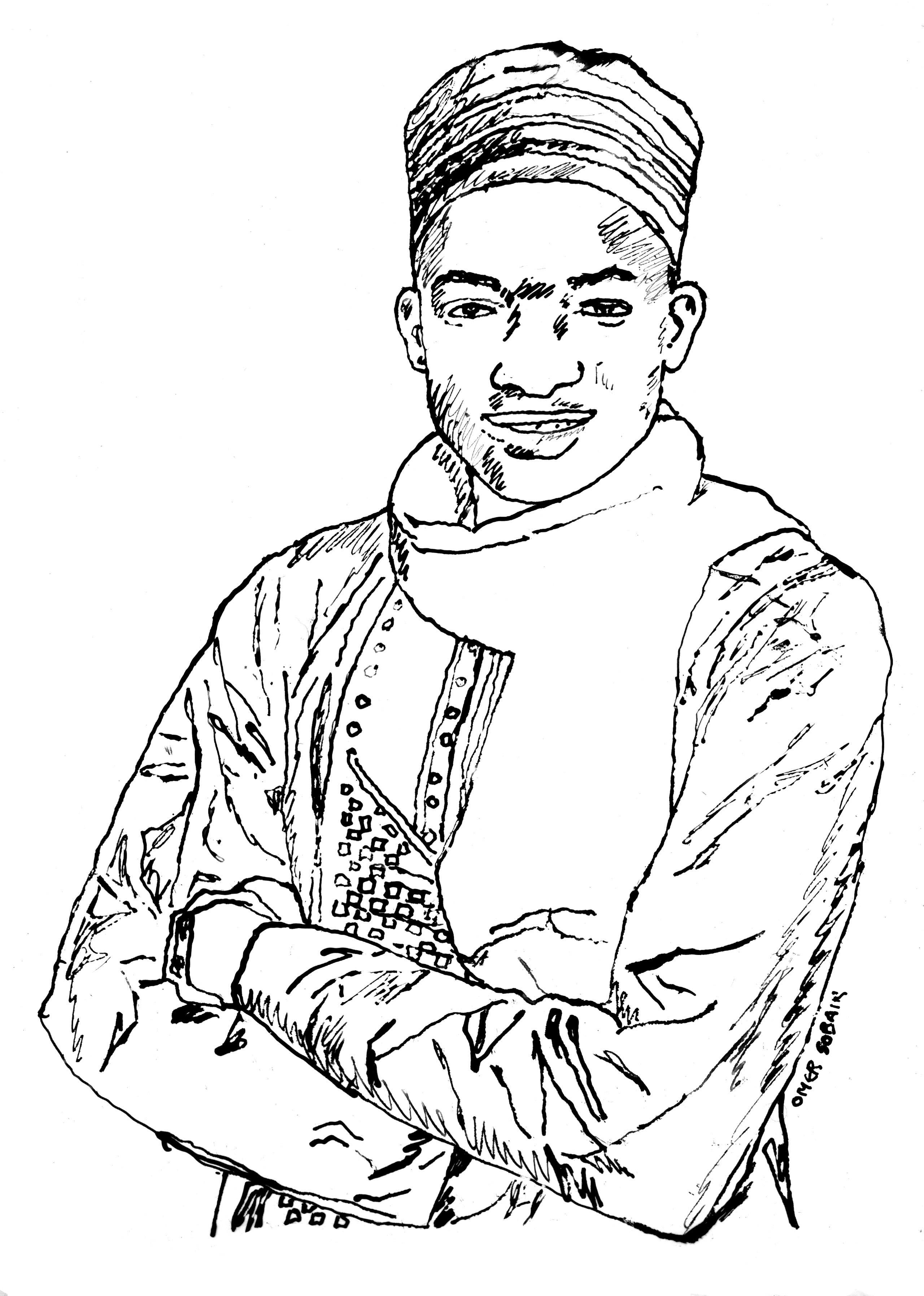 محمد الأمين جوب