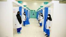 توزیع بیش از 2 میلیون دوز واکسن کرونا در سعودی