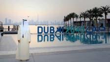 دبي.. خارطة طريق لوسائل نقل عام عديمة الانبعاثات بحلول 2050