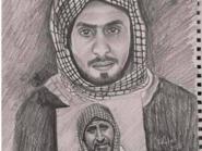 بورتريه ينال إعجاب الملايين لناشط عراقي مختفي قتلت ميليشيات إيران والده