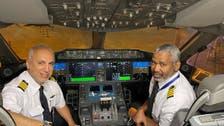 مسلسل 38 سال 20 ہزار گھنٹے جہاز اڑانے والے سعودی پائلٹ