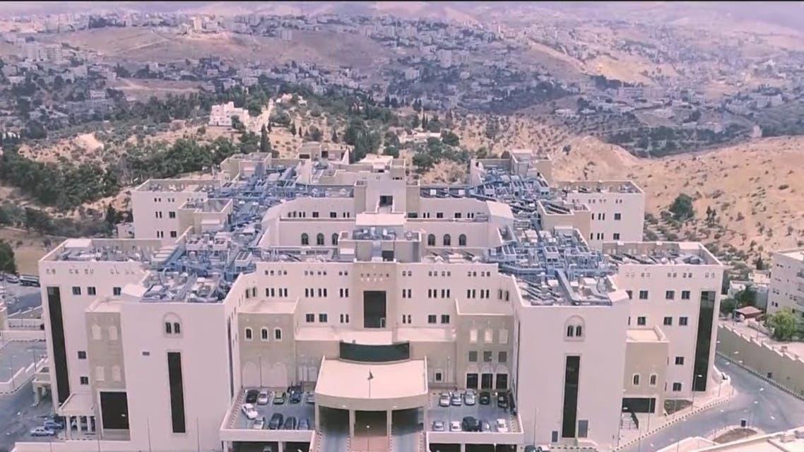 مستشفى السلط الجديد الأردن