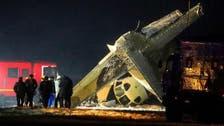 قزاقستان میں فوجی طیارہ حادثے کا شکار، 4 افراد ہلاک