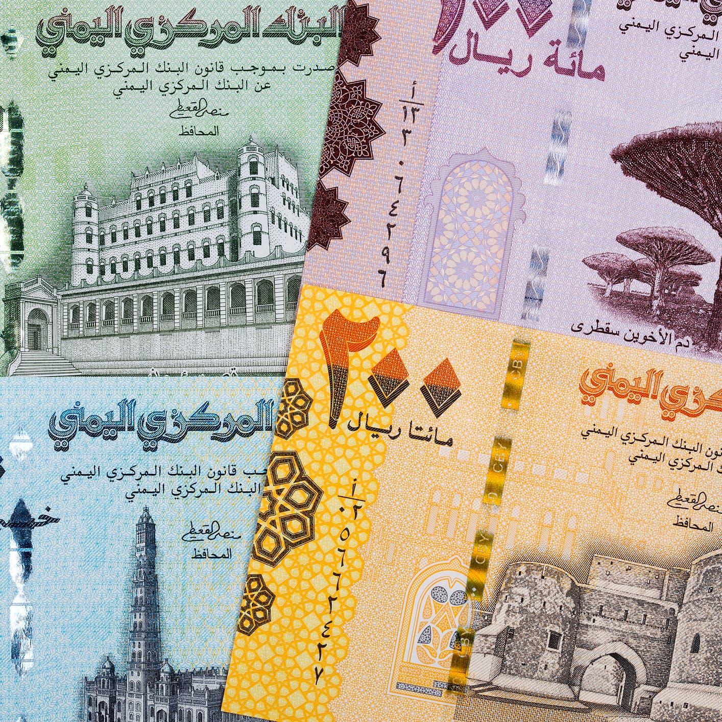 """انهيار تاريخي لـ الريال اليمني.. """"المركزي"""" يقر لائحة جديدة للشركات المصرفية"""