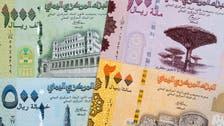 فساد الحوثي.. عمليات غسل الأموال تعصف بالعملة اليمنية