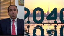 ما تأثير مخطط دبي الحضري على القطاعات الاقتصادية؟