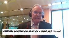 """رئيس """"ساب"""" يتحدث للعربية عن مستقبل البنك بعد اكتمال الاندماج"""