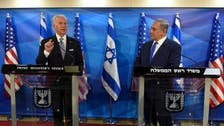 نتانیاهو به بایدن: برای منع ایران از دستیابی به سلاح اتمی آنچه لازم است انجام میدهم