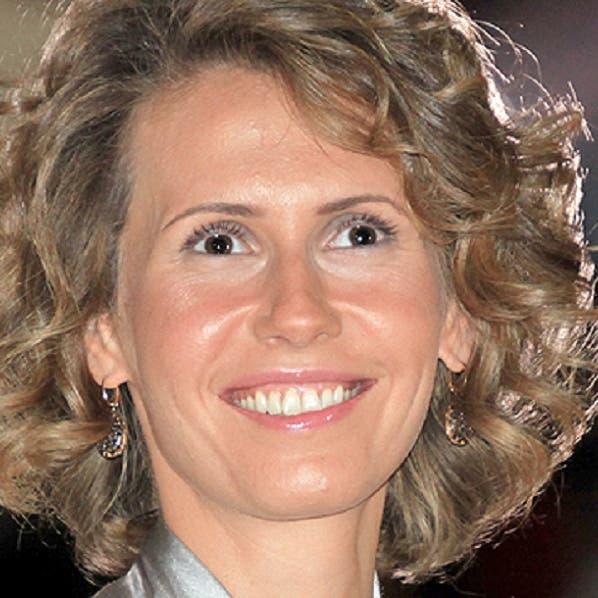 لندن تدرس محاكمة زوجة الأسد بالإرهاب وسحب جنسيتها