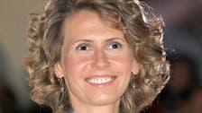 بریتانیا محاکمه همسر اسد و سلب تابعیت او را بررسی میکند