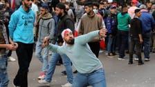 هشتگ #حال_لبنان_خوش_نیست، فریاد اعتراض لبنانیها به اوضاع این کشور