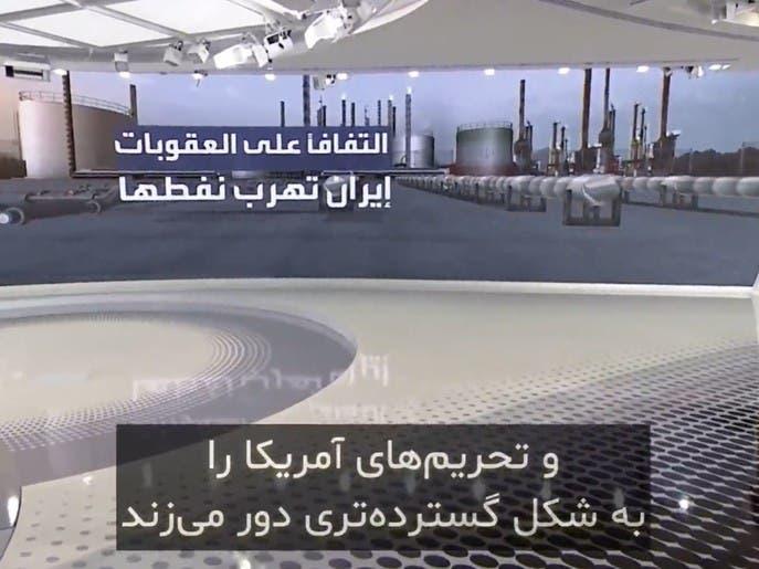 چین اصلیترین مقصد قاچاق نفت ایران است
