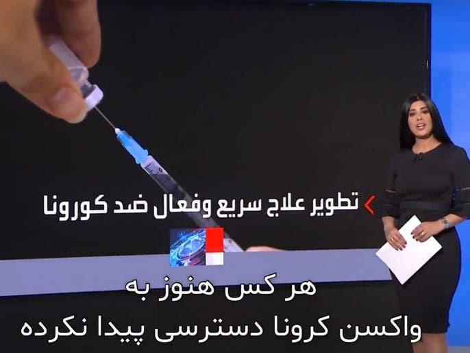 اگر واکسن کرونا نزدهاید نگران ابتلا نباشید، داروی کرونا در راه است