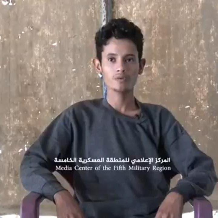 أسير حوثي يعترف: مشرفو الميليشيا فروا من أرض المعركة