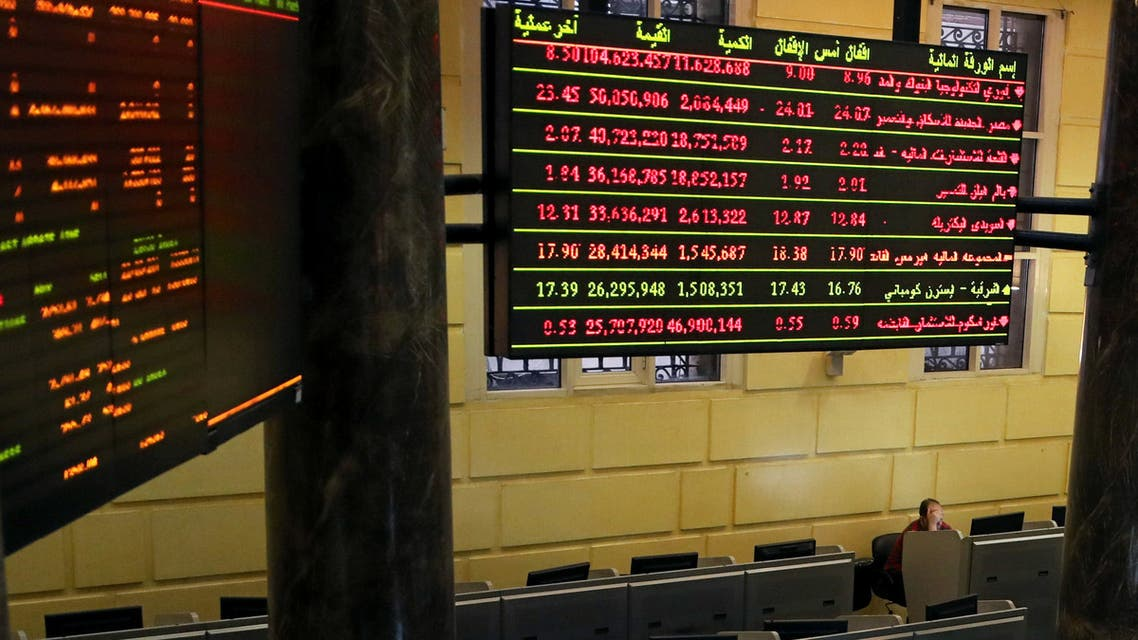 A trader works at the Egyptian stock exchange in Cairo, Egypt September 23, 2019. (Reuters)