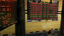 Shares in Egypt's SODIC jump 7 percent after stake offer from UAE's Aldar Properties