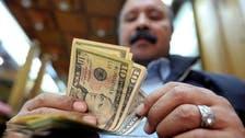 تراجع تحويلات المصريين بالخارج لـ2.5 مليار دولار في يناير