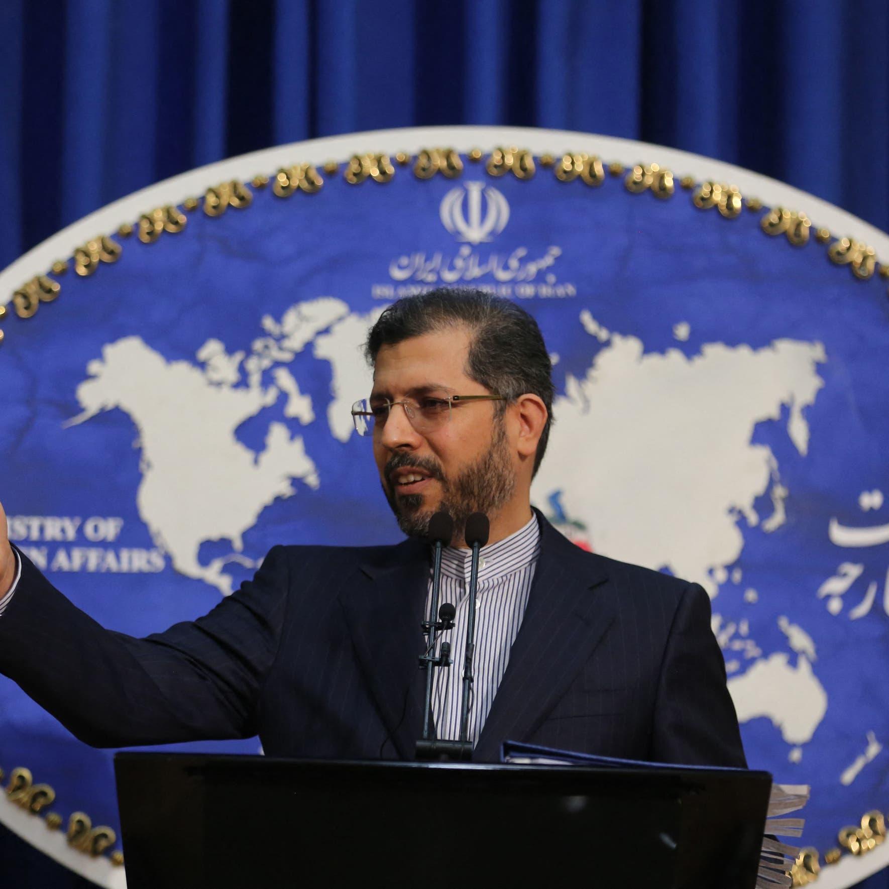 طهران: محادثات فيينا ستستأنف خلال أسابيع