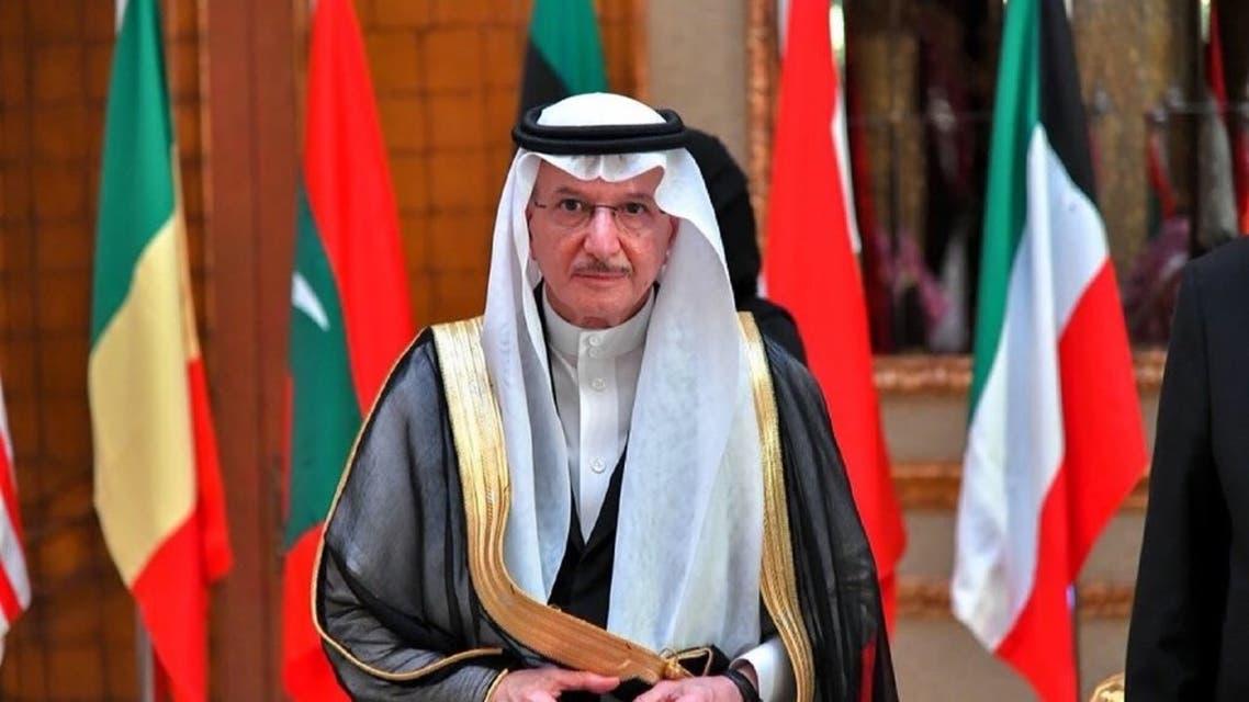 Dr. Yousef Al Othaimeen