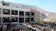 یمن :حوثی ملیشیا کےاسکول پرمیزائل حملے میں تین بچّے اور15 فوجی ہلاک