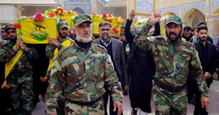 شام میں ایرانی ملیشیا