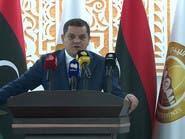 ليبيا.. الدبيبة في باريس اليوم لبحث التعاون العسكري