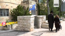 Kosovo embassy to Israel to open in Jerusalem