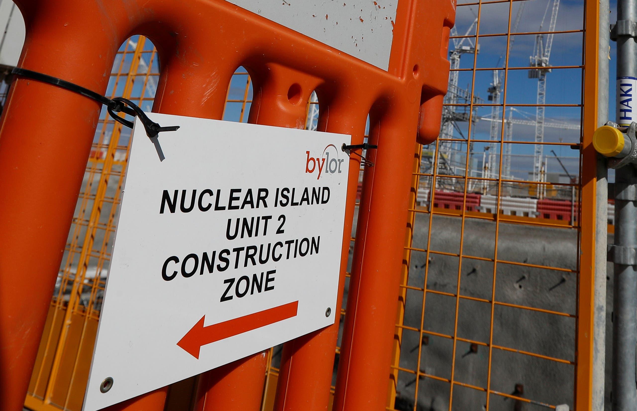 برطانیہ میں جوہری ری ایکٹر عمارت