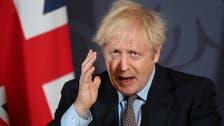 برطانیہ انسداد دہشت گردی کا نیا مرکز قائم کرے گا