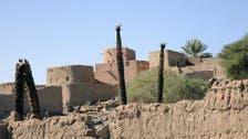 سعودی عرب کے تاریخی شہر'فدک' کے بارے میں دلچسپ معلومات