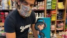 فنزويلي يصنع لوحات حلوى مستوحاة من عالم ديزني