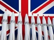 روسيا: خطة بريطانيا لزيادة ترسانتها النووية غير قانونية