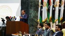 """برلمان ليبيا يعترض على الموازنة.. """"أثر سيئ وأبواب فساد"""""""