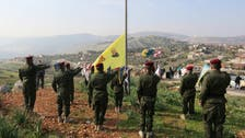 Hezbollah prepares for the collapse of the state