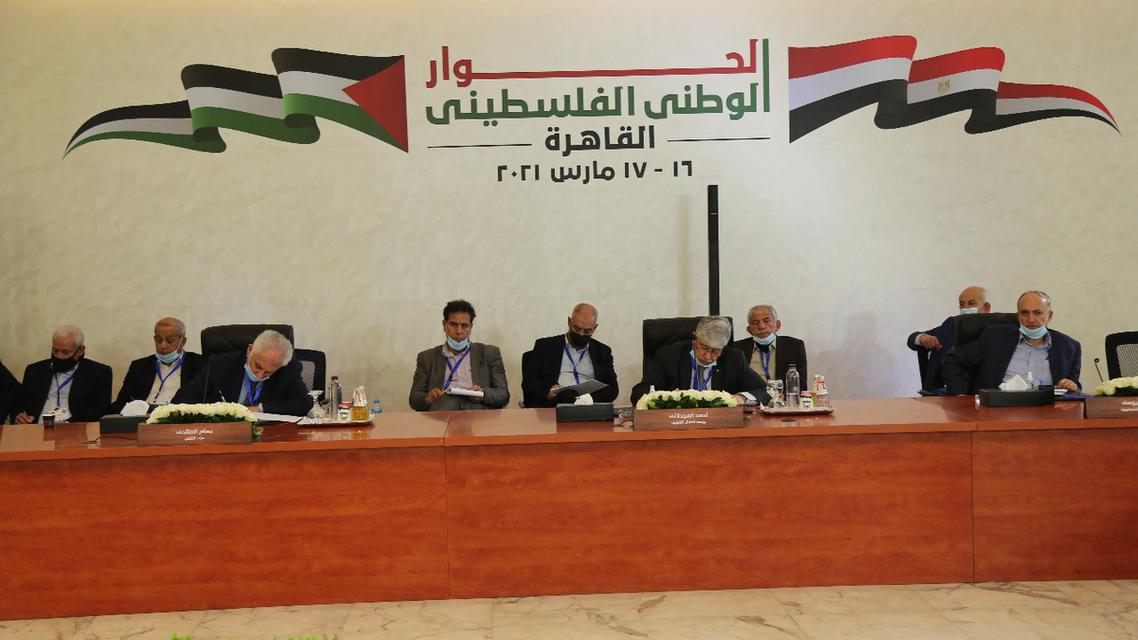 16 مارس 2021 القاهرة مصر فلسطين الحوار الفلسطيني الفصائل الفلسطينية