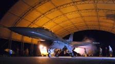عراق: بلد کے فضائی اڈے پر 7 راکٹوں سے حملہ
