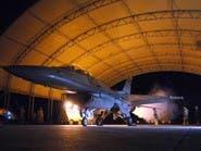 صاروخان يستهدفان قاعدة جوية عراقية